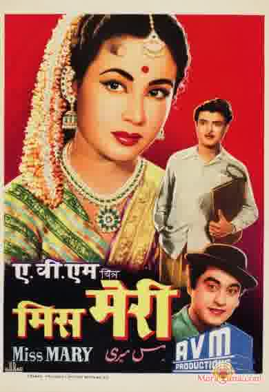 Poster of Miss Mary (1957) - (Hindi Film)